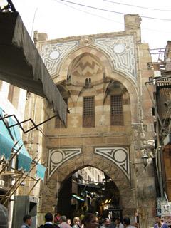 Bazaar in Cair